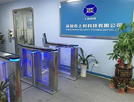 深圳市上和科技有限公司